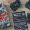 Horror Trivia Game Contents
